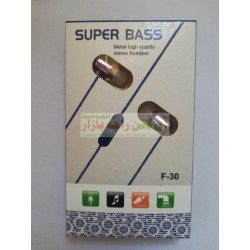 Super Bass Metal Head High Quality Hands Free F-30