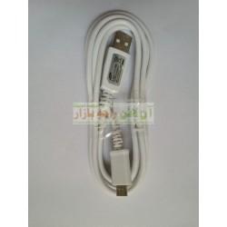 Data Cable U9 Micro 8600