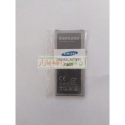 Hi Power Battery Samsung Galaxy Alpha G850