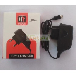 HT Power Regular Quality Travel Charger 8600