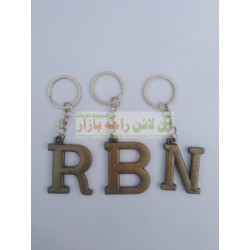 Pack of 12 Alphabetic Key Chain (12 Pieces)