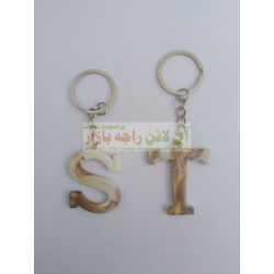 Pack of 12 Alphabet Key Chain (12 Pieces)