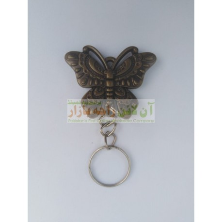 Pack of 12 ButterFly Key Chain (12 Pieces)