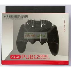Six Finger PUBG Mobile Game Pad AK-66