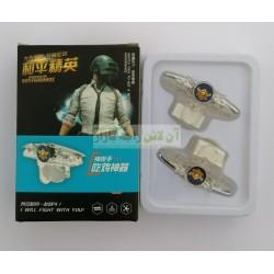 PUBG Fighting Companion Game Handle F-302