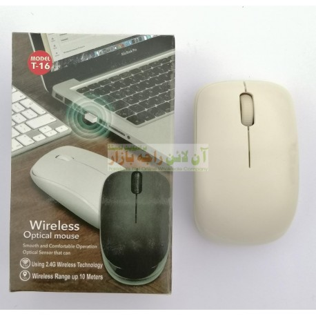 Smooth Operation Mini Wireless Optical Mouse