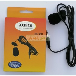 DxNice Dynamic Quality YouTube Expert Mic for PC Dx-001