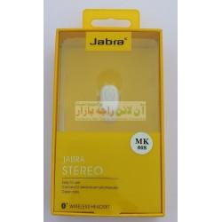 Jabra Stereo Mini Wireless EarBud for Call & Music MK-008