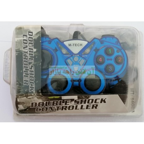 M-Tech Double Shock Controller Game Pad MT-8400S