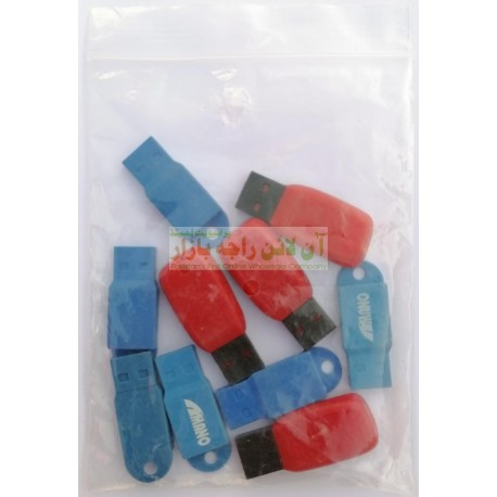 Pack of 10 Mix Design Mini Card Readers