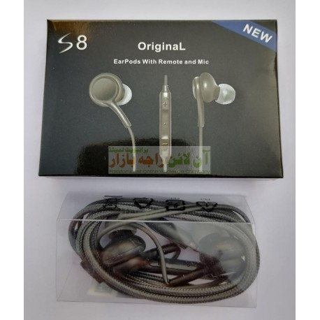 Smart Sound Cotton Made S8 Hands Free with Volume Control Button
