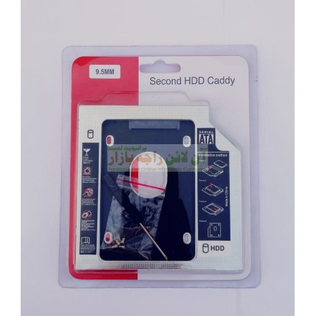 Second HDD Caddy Hard Disk Case with Fitting Tools