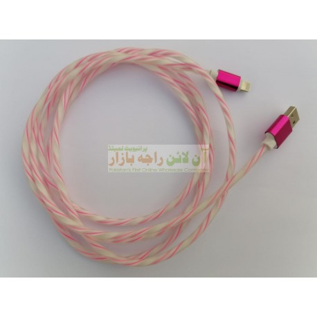 Soft & Flexible 2 Meter Jelly Data Cable for iPhone