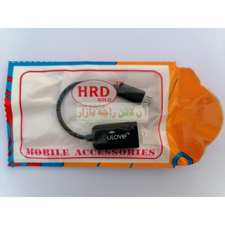 HRD Gold ULove OTG Cable for 8600