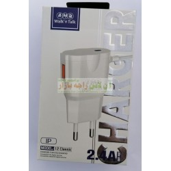 AMB 12-Classic Strong 2.4A iPhone Charger