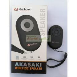 Audionic Akasaki Stylish Mini Wireless Rechargeable Speaker