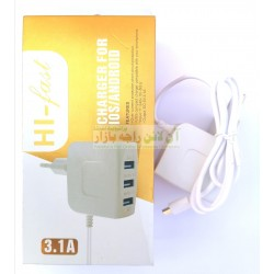 Hi-Links 3-Ports Fast Charger 3.4A 8600
