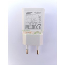 Samsung Fast Travel Adapter 2.0A