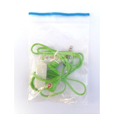 Beats Stereo Hands Free Normal Quality In Poly Bag Packing