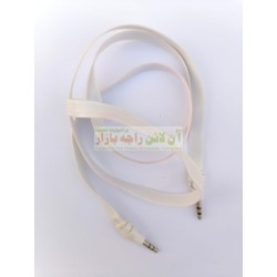 Flexible Flat Card Strong Aux Cable