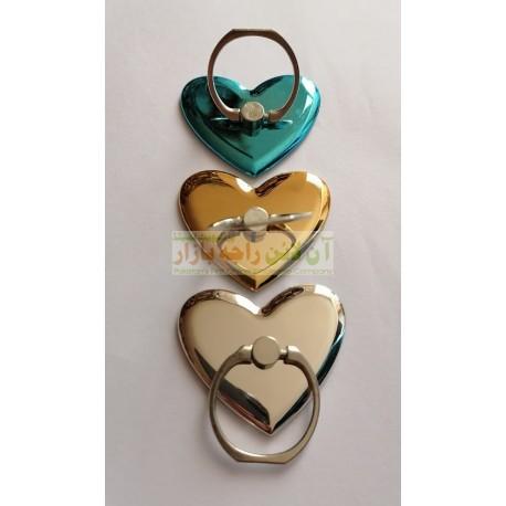 Shining Heart Shaped Mobile Back Ring Clip