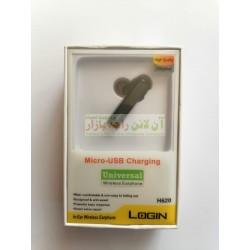 Login Universal EarPhone H620