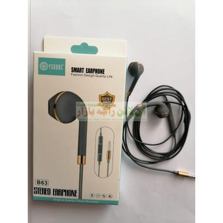 YSDBBC Dabang Sound Stylish Hands Free B-63