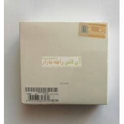 Mi Smart Quality Powerful Power Bank 10400mah