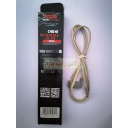 Remax Soft Skin Stylish Data Cable Micro 8600