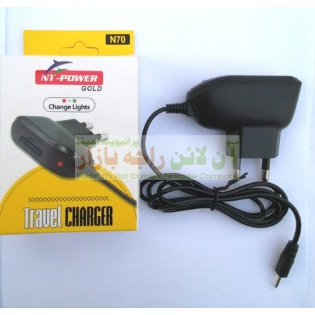 NT-Power Gold Changing Lights Travel Charger N70