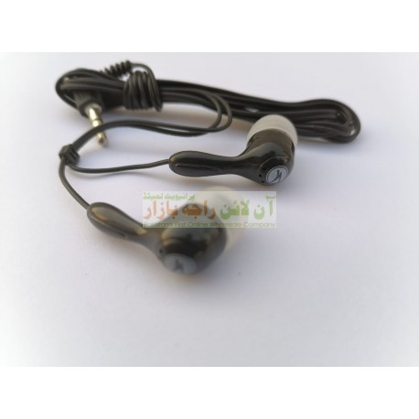 Smart Quality MP3 Hands Free for Music Only
