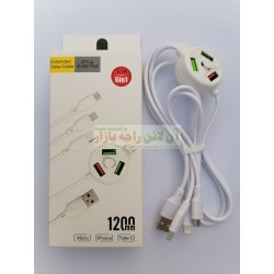 6in1 USB Hub with Type C, iPhone & 8600 Data Cable