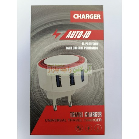 Tri Port Auto Id Round Travel Charger 2.1A