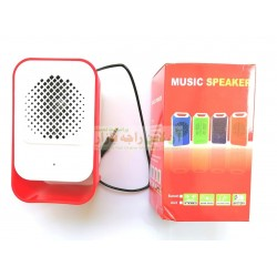 Top Sound Music Speaker for Mobile
