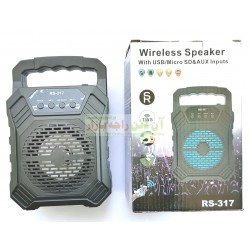 Super Bass Wireless Mp3 Portable Speaker RS-317/312