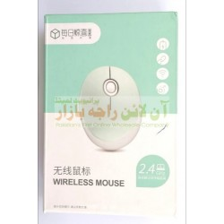 Round Shaped Wireless Mouse 2.4GHs X-20