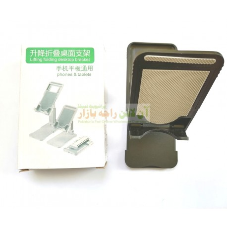 Strong Quality Adjustable Stand for Mobile & Tablet