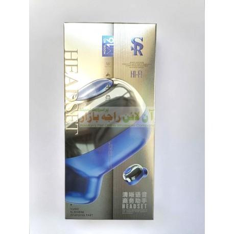 SR High Quality Comfortable Mini Bluetooth M-16