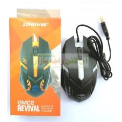 Revival BackLit Gaming Mouse GM-02