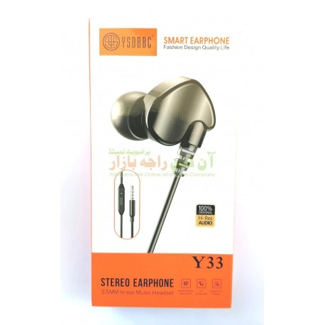 YSDBBC Ergonomic Design Smart Earphone Y-33