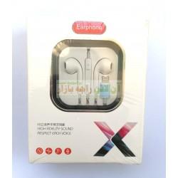 High Fidelity Original Quality iPhone Lightning Hands Free