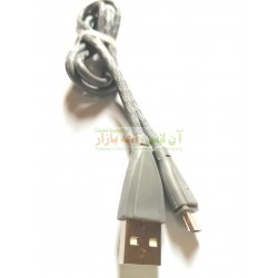 Soft Grip Rubber Core Fast Charging Data Cable 8600