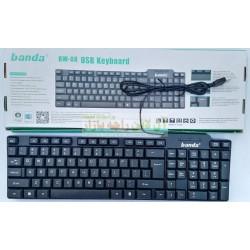 BANDA Stylish USB Keyboard BW-08