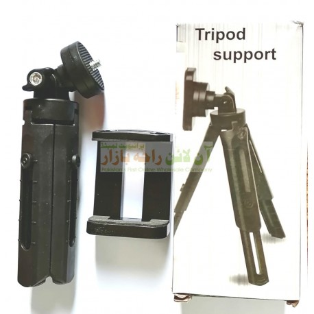 Combo Design Strong Quality Tripod For Mobile & DSLR Camera
