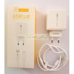 Realme Super Vooc Power Fast Travel Charger 8600