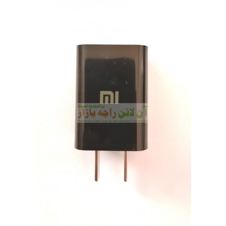 Mi Fast Charging Travel Adapter 2.0A