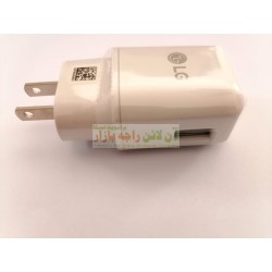 LG Flat Pin High Speed Fast Charging Adapter 2.4A