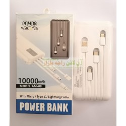 AMB Original Quality 10000mah Power Bank With 3in1 Lightning Cable