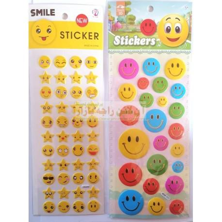 Universal Beautiful Smiley Back Stickers