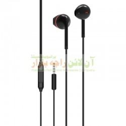itel Original Superior Bass Premium Sound Earphones IEP-23